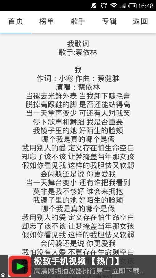 曾经相爱-金泽(MP3歌词/LRC歌词) lrc歌词下载 第2张