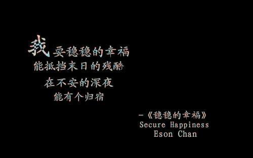 回望-杨东煜(MP3歌词/LRC歌词) lrc歌词下载 第1张