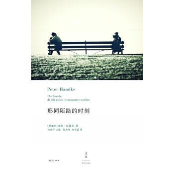 孤独的我-孙艳(MP3歌词/LRC歌词) lrc歌词下载 第3张