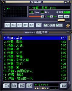 一直都爱着你-小宇(MP3歌词/LRC歌词) lrc歌词下载 第3张