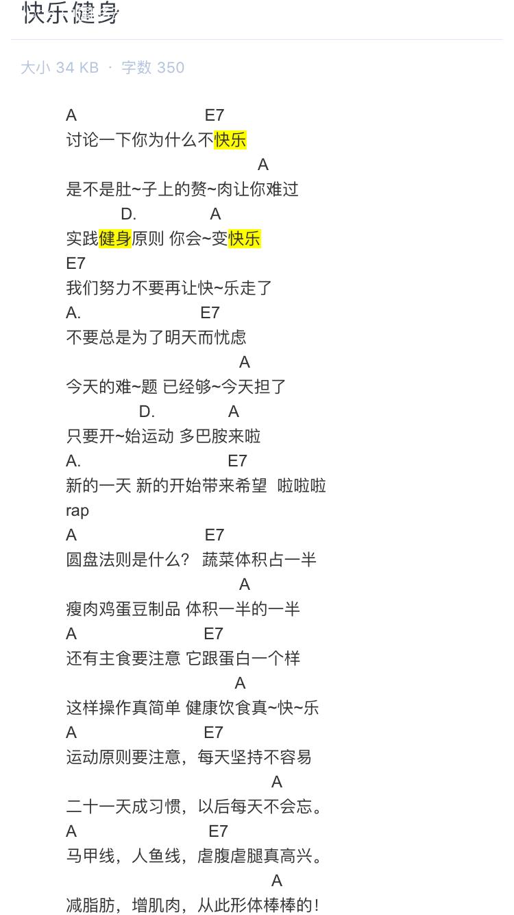 在那不远的地方-孙悦(MP3歌词/LRC歌词) lrc歌词下载 第1张
