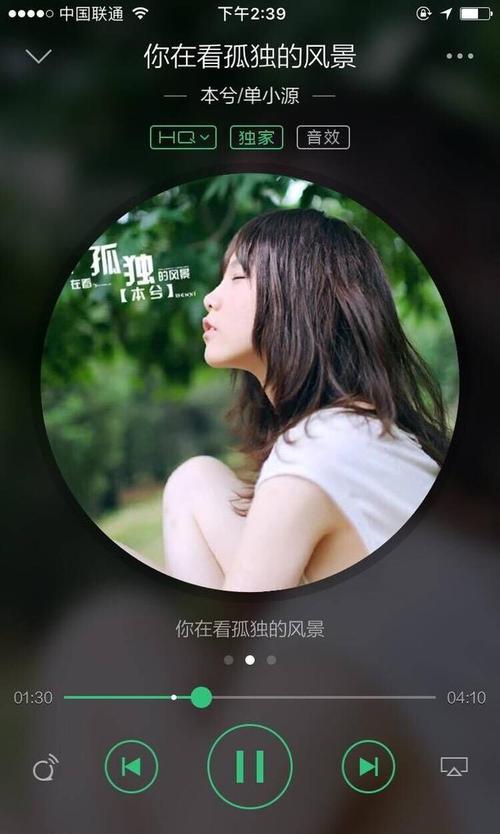 属于我们的歌 utaoki-本兮(MP3歌词/LRC歌词) lrc歌词下载 第3张