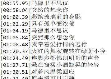 昨天就是你请我吃的饭-王胜男(MP3歌词/LRC歌词) lrc歌词下载 第1张