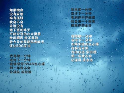 any other side-范逸臣(MP3歌词/LRC歌词) lrc歌词下载 第1张