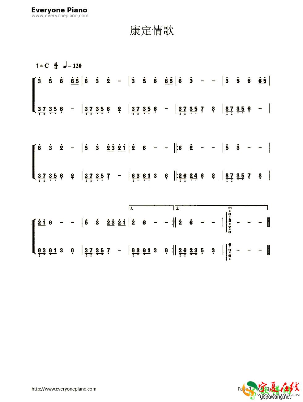 灵魂的重量-张惠妹(MP3歌词/LRC歌词) lrc歌词下载 第3张