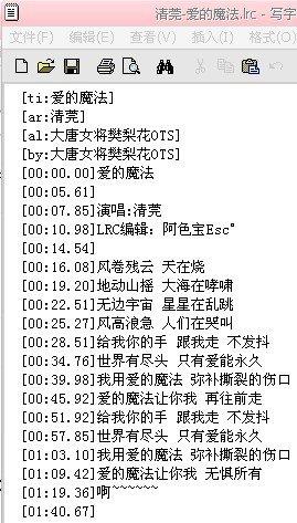 光芒-清莞(MP3歌词/LRC歌词) lrc歌词下载 第1张