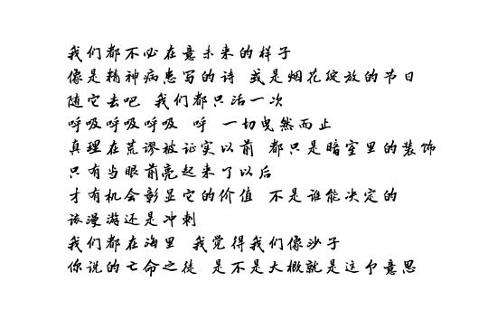 梦回江南-骊君儿(MP3歌词/LRC歌词) lrc歌词下载 第3张