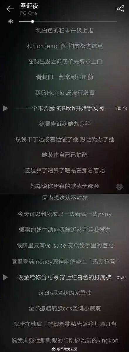 回味-黄韵玲(MP3歌词/LRC歌词) lrc歌词下载 第2张