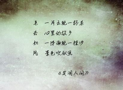 燕窝-苏打绿(MP3歌词/LRC歌词) lrc歌词下载 第2张