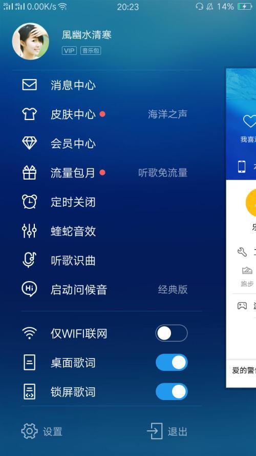 让电脑飞起来吧-李佳轩&刘思维(MP3歌词/LRC歌词) lrc歌词下载 第1张