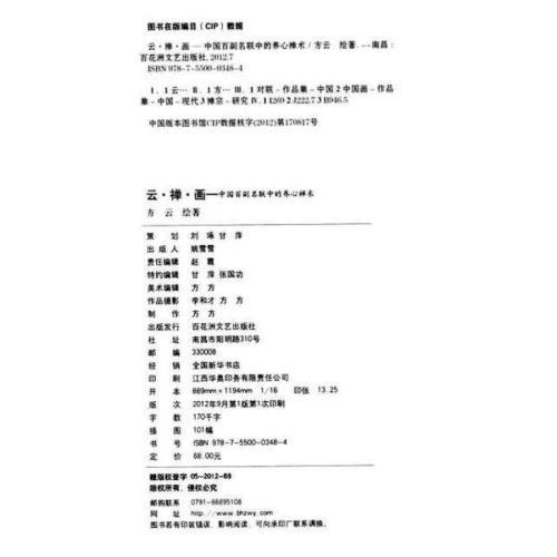 不理你-钟舒漫(MP3歌词/LRC歌词) lrc歌词下载 第2张