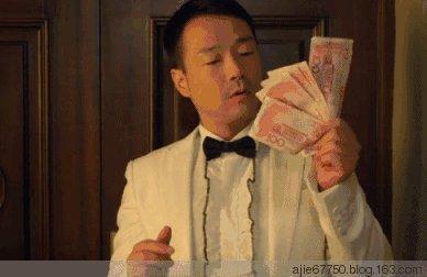 没钱的男人没人爱 耀扬-耀扬(MP3歌词/LRC歌词) lrc歌词下载 第1张