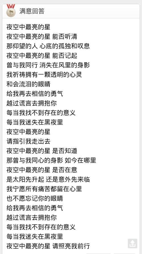 寂寞的飞鸟-子枫(MP3歌词/LRC歌词) lrc歌词下载 第2张