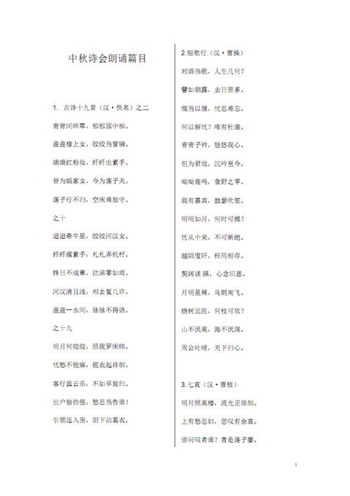 燕归季节-幽谷晓兰VS酷开王子(MP3歌词/LRC歌词) lrc歌词下载 第1张