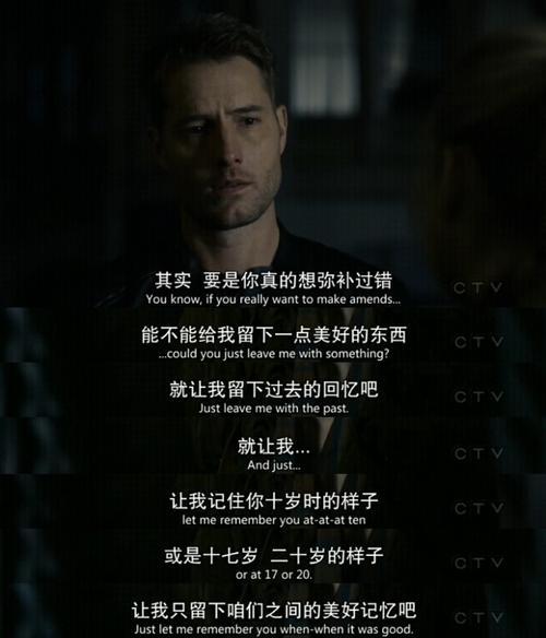 我不会再流泪-李松(MP3歌词/LRC歌词) lrc歌词下载 第2张
