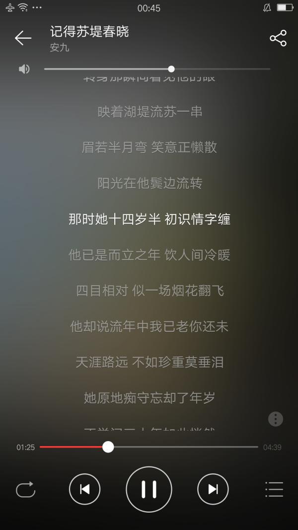 娃娃-安九(MP3歌词/LRC歌词) lrc歌词下载 第1张