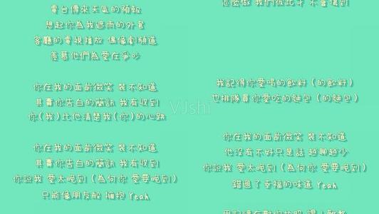 尘埃-袁咏琳(MP3歌词/LRC歌词) lrc歌词下载 第1张