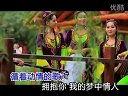 西域情歌-欧莉莲(MP3歌词/LRC歌词) lrc歌词下载 第3张