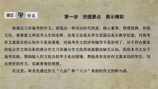有一种记忆叫心事-戴海霞(MP3歌词/LRC歌词) lrc歌词下载 第3张