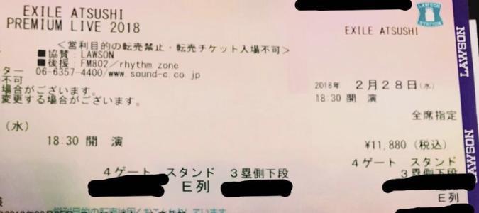 我願意-EXILE ATSUSHI(MP3歌词/LRC歌词) lrc歌词下载 第2张