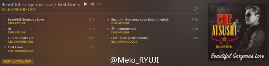 我願意-EXILE ATSUSHI(MP3歌词/LRC歌词) lrc歌词下载 第3张