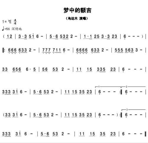 疯的沙-爱戴(MP3歌词/LRC歌词) lrc歌词下载 第2张