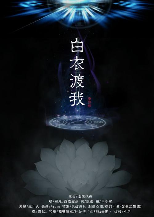 放手-何思渔(汐汐)(MP3歌词/LRC歌词) lrc歌词下载 第2张