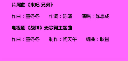 故事故事-陈思成(MP3歌词/LRC歌词) lrc歌词下载 第1张