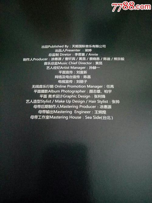 期待-叶熙祺(MP3歌词/LRC歌词) lrc歌词下载 第1张
