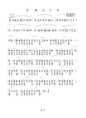 飞鸟-何静(MP3歌词/LRC歌词) lrc歌词下载 第1张