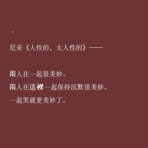 情书再见-小5(MP3歌词/LRC歌词) lrc歌词下载 第2张