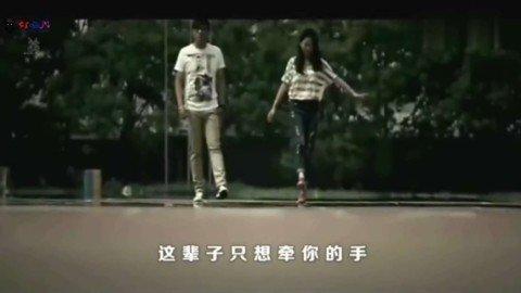 别哭小三-大哲(MP3歌词/LRC歌词) lrc歌词下载 第2张