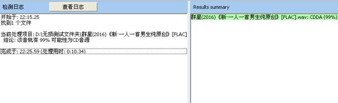 曾经的爱-张牧阅(MP3歌词/LRC歌词) lrc歌词下载 第3张