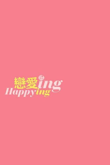 默哀3 秒钟-小青(MP3歌词/LRC歌词) lrc歌词下载 第3张
