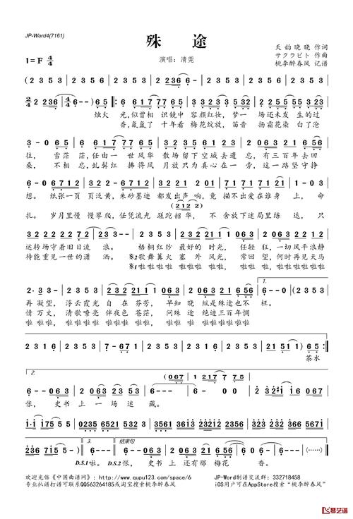 光芒-清莞(MP3歌词/LRC歌词) lrc歌词下载 第2张