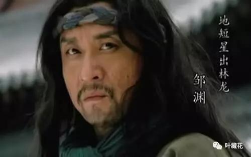 找个好男人-赵本水(MP3歌词/LRC歌词) lrc歌词下载 第2张