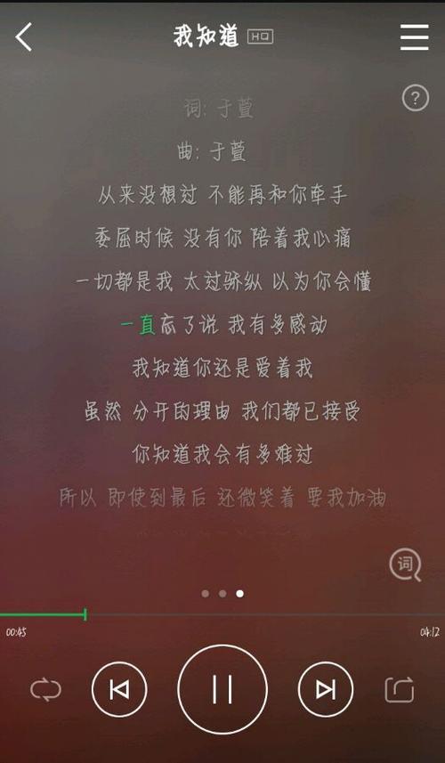 浪漫时间-梅雨萱(MP3歌词/LRC歌词) lrc歌词下载 第2张