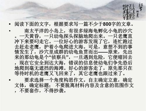 守护-张煜枫(MP3歌词/LRC歌词) lrc歌词下载 第2张