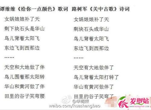 锦灰-谭维维(MP3歌词/LRC歌词) lrc歌词下载 第1张