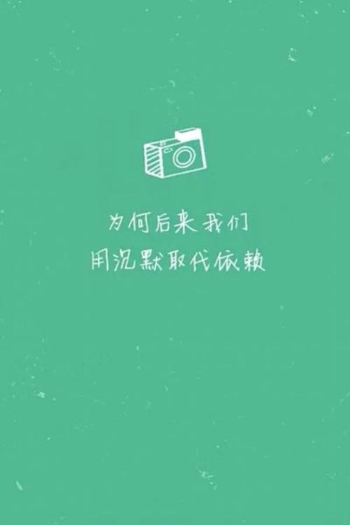 青色草原-那森(MP3歌词/LRC歌词) lrc歌词下载 第3张