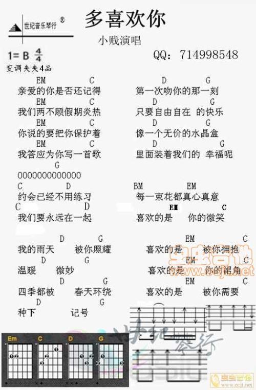 红积木-小贱&CLOWN(MP3歌词/LRC歌词) lrc歌词下载 第2张