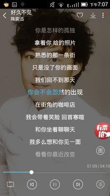 Muffin Man-陈奕迅(MP3歌词/LRC歌词) lrc歌词下载 第1张