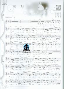破茧-苏永康(MP3歌词/LRC歌词) lrc歌词下载 第3张