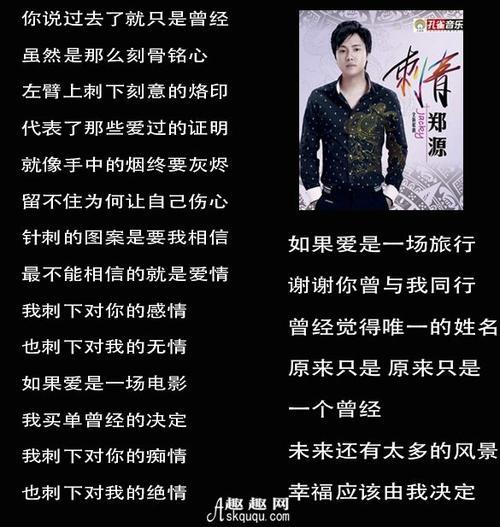 记忆花园-王彬(MP3歌词/LRC歌词) lrc歌词下载 第1张