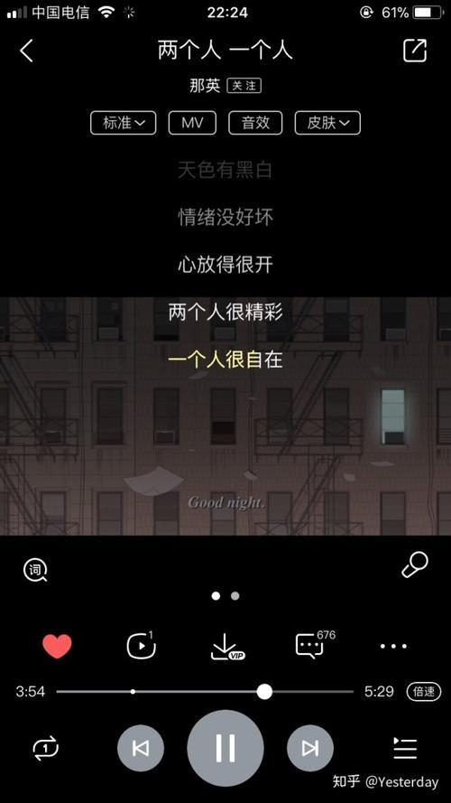 物是人非-曹秦(MP3歌词/LRC歌词) lrc歌词下载 第1张