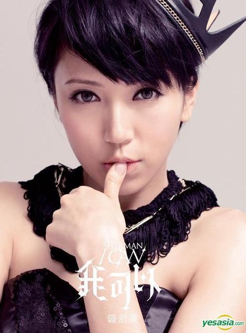 大女生小往事-钟舒漫(MP3歌词/LRC歌词) lrc歌词下载 第3张