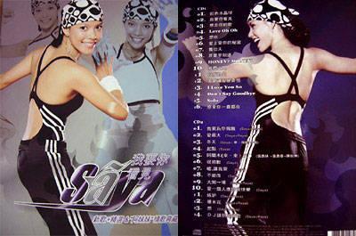 决战星期五-张惠春(MP3歌词/LRC歌词) lrc歌词下载 第3张