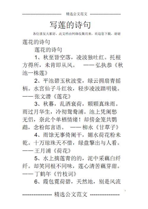 燕归季节-幽谷晓兰VS酷开王子(MP3歌词/LRC歌词) lrc歌词下载 第3张