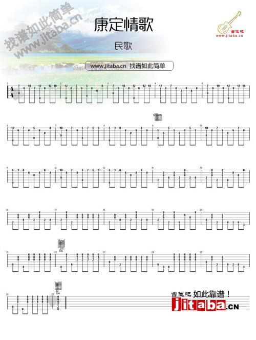 大哥-赵俊涛(MP3歌词/LRC歌词) lrc歌词下载 第3张