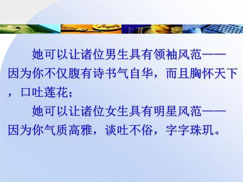 重庆时间-李波(MP3歌词/LRC歌词) lrc歌词下载 第3张